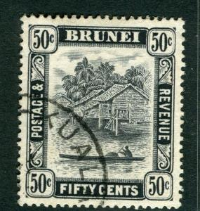 BRUNEI; 1947 early River View issue fine used 50c. value
