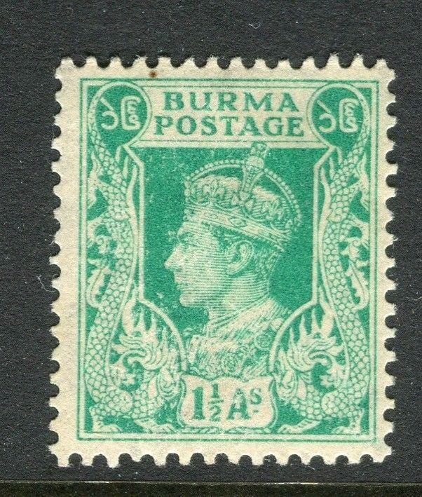 BURMA; 1938 early GVI issue Mint hinged 1.5a. DOUBLE PRINT variety