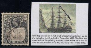 St. Helena, SG 97b, used Torn Flag variety