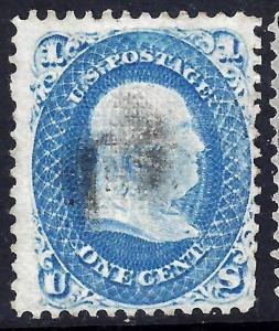 U.S. 92 Used FVF+ SCV$475.00 (92-10)