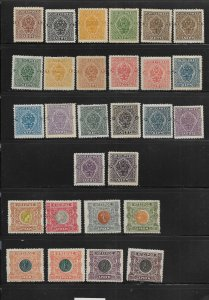 EPIRUS, 42-56, HINGED REMNANT , MOSCHO-POLIS ISSUE