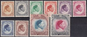 Libya #135-44 F-VF Unused  CV $96.35 (Z2943)