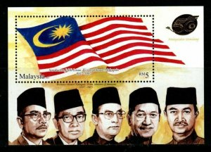 MALAYSIA SGMS1442b 2007 ANNIV OF INDEPENDENCE MNH