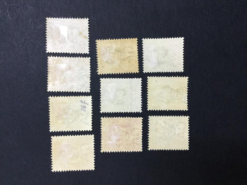 MOMEN: CEYLON SG #265-274 1903-05 MINT OG H £40 LOT #1631