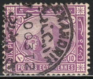 EGYPT 49b, 10m GIZA SPHYNX AND PYRAMIDS.USED.  F. (314)