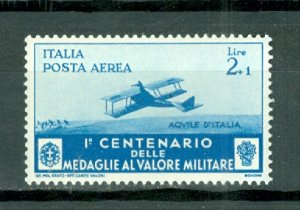 ITALY #C71...MINT...$11.50