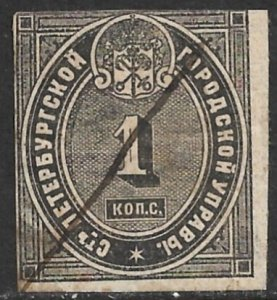 RUSSIA 1865 1k ST PETERSBURG City Police Pass Revenue Bft.21 Used