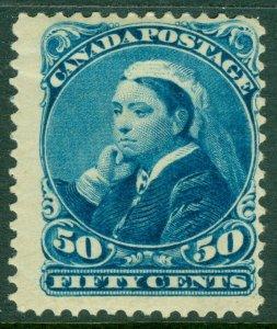 EDW1949SELL : CANADA 1893 Scott #47 Mint Original Gum. Very Fresh. Catalog $400.