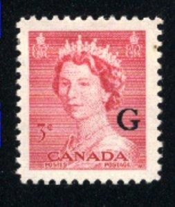 Canada #O35    Mint VF OG  1953 PD