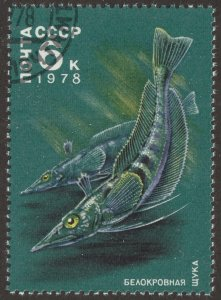 Russia, Scott# 4682, mint, cto, single stamp,#4682