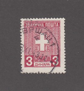 Serbia Scott #2NO1 Used