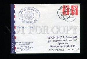 162840 FRANCE 1190 BT Marine LTD CS Monarch COVER sea mail OLD