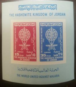 L) 1963 JORDAN, THE WORLD UNITED AGAINST MALARIA, RED AND BLUE, XF