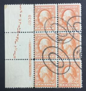 MOMEN: US STAMPS #336 USED PLATE BLOCK