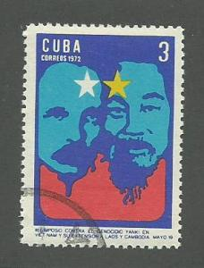1972 Cuba Scott Catalog Number 1696 Used