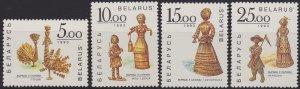 Belarus, Straw Figures, Sc. 47-50, MNH