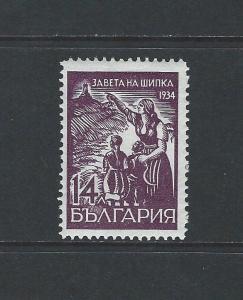 BULGARIA - #258 - SHIPKA PASS BATTLE (1934) MNH VERY LOW PRINT RUN HICV