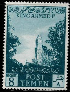 Yemen Scott 85 MNH** issued 1954