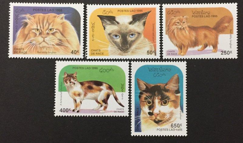 Laos 1995 #1231-5, Cat's, MNH.
