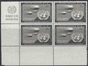 United Nations C4 LL MI 4 Fourth Print MNH