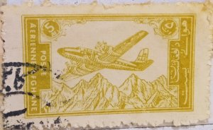 Afghanistan-1964-Airmail-5p(Yellowish Olive)