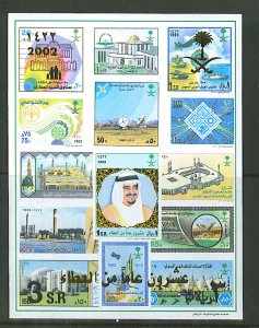 20 Years of Achievements under King Fahd