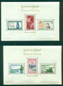 CAMBODIA #82a-3a, Mint Never Hinged souvenir sheet, Scott $16.00