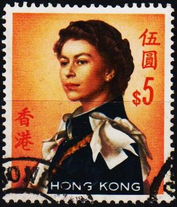 Hong Kong. 1962 $5 S.G.208 Fine Used