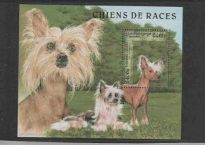 CAMBODIA #1644 1997 DOGS MINT VF NH O.G S/S