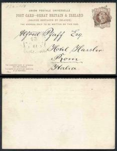 CP18a QV 1d + 1d Brown Foreign Reply Card Format CF6 Stamp L4 Used London Cancel
