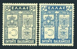 Greece 425-426,hinged.Michel 425-426. Balkan Entente,1940.Arms of members.