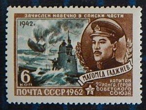 War heroes, USSR, (2602-Т)
