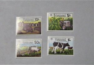 Tanzania - 209-12, MNH Set. World Food Day. SCV - $3.15