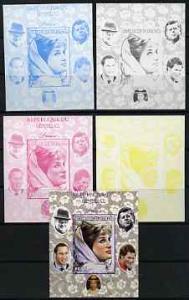 Senegal 1998 Princess Diana 200f imperf m/sheet #06 the s...
