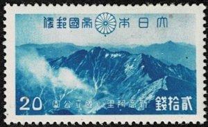 1941 Japan Scott Catalog Number 318 Unused Heavy Hinged
