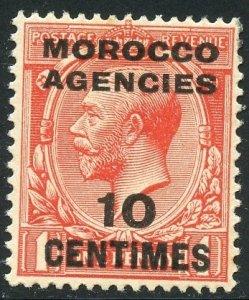 Great Britain-Morocco Scott 403 MF-VFNHOG - SCV $3.75
