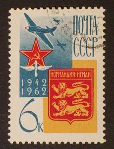 Russia Scott #C100 used