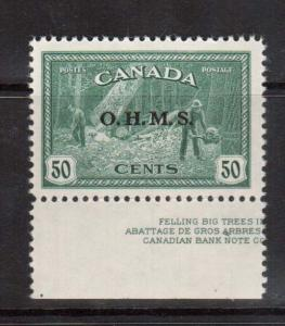 Canada #O9 VF/NH Imprint Single