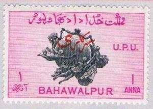 Bahawalpur 26 MLH Monument 1949 (BP30628)
