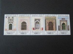 Libya 1995 Sc 1273 Christmas Religion set MNH