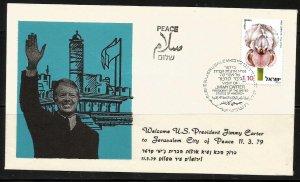 Israel FDC 1979 Jimmy Carter