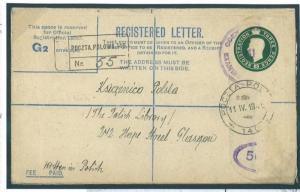 EGYPT WW2 Cover GB POLAND 1945 Military Polish Forces Registered Envelope O212