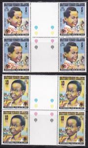 British Virgin Islands 1979 International Year of the Child Gutter Pairs VF/NH