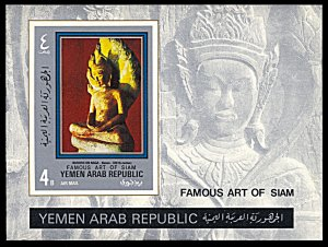 Yemen AR Michel Block 118B, MNH imperf., Famous Siamese Art souvenir sheet