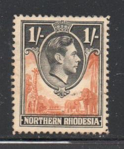 Northern Rhodesia Sc 40 1938 1/ George VI & Animals stamp mint