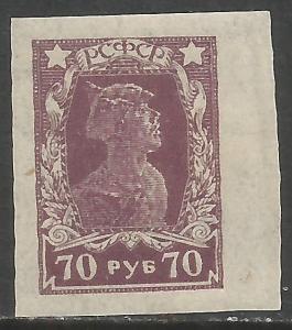 RUSSIA 232 MNH T025-1