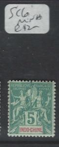 FRENCH INDOCHINA (P0501B)  SC  6   MNH