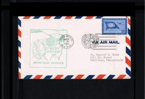 1959 - VN/UNO New York First flight cover - Transport - Airmail - New York-Ch...