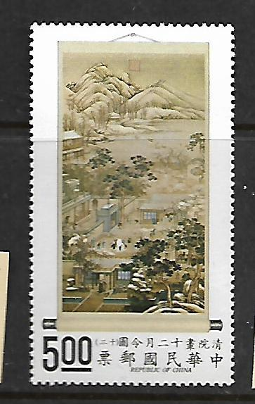 REPUBLIC OF CHINA, 1693,  MNH, ELEVENTH MONTH SCROLL