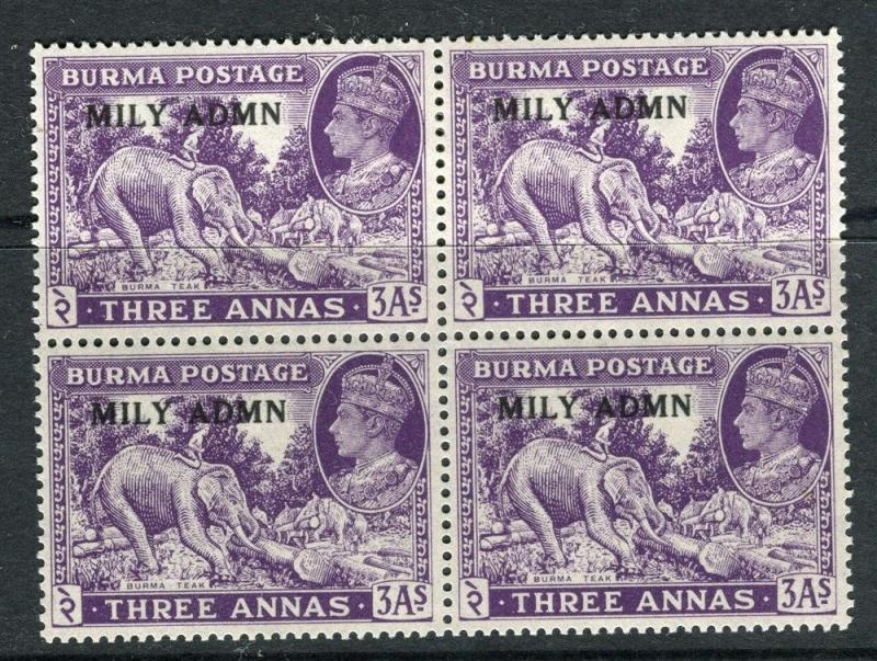 BURMA; 1945 MILY ADMN issue mInt hinged 3a. Block of 4